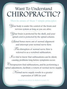 Understanding chiropractic. This is why children need to be checked for subluxations Raya Clinic- Chiropractic, Nutrition, Acupuncture, Spinal Decompression and more 860.621.2225