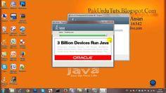 How Install JAVA Development Kit JDK in URdu
