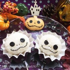 "Nightmare Before Christmas ""Jack"" skeleton Halloween onigiri"