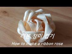Satin Flowers, Fabric Flowers, Ribbon Flower Tutorial, Flower Video, Kanzashi Flowers, Ribbon Work, Diy Wedding Decorations, Ribbon Embroidery, Handmade Flowers