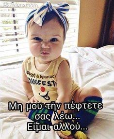 Καλημέρα  καλή Κυριακη☀️💓🎄☕☕ Baby Faces, Cute Babies, Funny, Wallpaper, Humor, Bebe, Wall Papers, Tapestries, Funny Babies