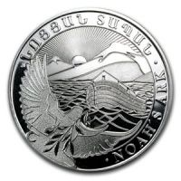 Find Silver Armenia Noah's Ark Coin Mintages on this page