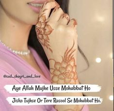 Hassanツ😍😘 Muslim Couple Quotes, Muslim Love Quotes, Islamic Love Quotes, Islamic Inspirational Quotes, Love Shayari Romantic, Romantic Love Quotes, Ture Words, Morning Prayer Quotes, Caption For Girls