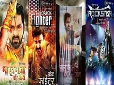 Upcoming Bhojpuri Movies 2018-2019 |Bhojpuri Movies Calendar 2018-2019 Latest Bhojpuri Movies List Release in 2018-2019 This calendar showcases the complete list of released and upcoming Bhojpuri movies of 2017-2018, as... Read more » - Bhojpuri News  IMAGES, GIF, ANIMATED GIF, WALLPAPER, STICKER FOR WHATSAPP & FACEBOOK