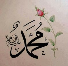 Calligraphy Handwriting, Penmanship, Islamic Calligraphy, Caligraphy, Writing Instruments, Character Drawing, Arabesque, Islamic Art, Pattern Art