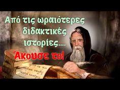 Orthodox Christianity, Christian Faith, Videos, Youtube, Movies, Films, Cinema, Movie, Film