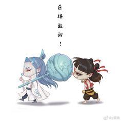 A hub of fabulous Chinese novels, where you can read, translate and create. Fantasy Story, Fantasy Books, Fantasy Art, Dragon Wallpaper Iphone, Novel Genres, Handsome Anime Guys, Cute Chibi, Anime Chibi, Cartoon