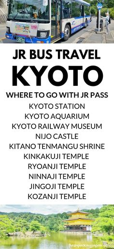 kyoto japan travel tips. japan things to do. beautiful places to visit. Japan Travel Tips, Bus Travel, Rome Travel, Asia Travel, Travel Ideas, Travel Guide, Travel Inspiration, Croatia Travel, Beach Travel
