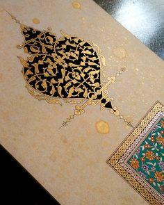 ✨💙✨💙✨ Arabic Calligraphy Art, Arabic Art, Islamic Art Pattern, Pattern Art, Arte Judaica, Illumination Art, Islamic Paintings, Coloring Book Art, Iranian Art