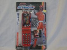 Power Ranger Dekaranger SPD Cell Phone Morpher SP License Changer POPY (Bandai) #Bandai