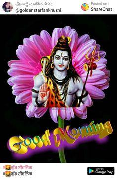 Good Morning Clips, Good Morning Quotes, Shiva Parvati Images, Shiva Shankar, Kali Goddess, Morning Greeting, Monday Morning, Happy Monday, Blessed