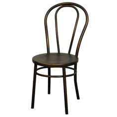 This stylish Davis metal dining side chair will be a great addition to your dining area #sohomod