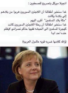 الله ياخدك انتي وحكام العرب