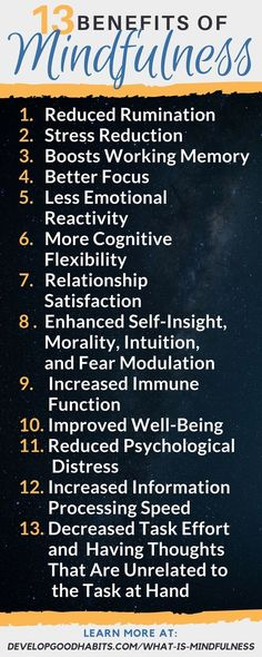 What is Mindfulness? - The Benefits of Mindfulness -- along with five mindfulness exercises for self improvement.