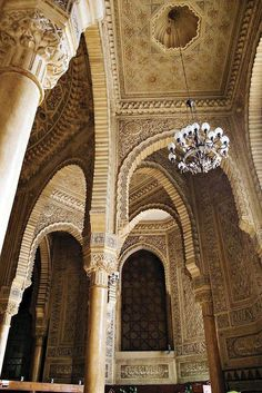 The Great Mosque of Algiers, Algeria