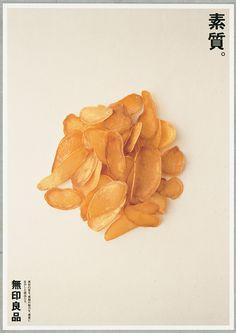 Retro MUJI Ads Created by Graphic Designer Ikko Tanaka food poster Ikko Tanaka, Japanese Poster Design, Poster Photography, Photography Exhibition, Japanese Minimalism, Graphic Design Layouts, Design Posters, Brochure Design, Poster Layout