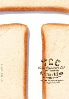 TCC Exhibition | Kenjiro Sano
