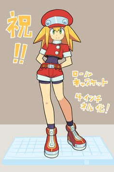 180218 by mumumer Capcom Street Fighter, Heroes United, Megaman Series, Robot Girl, Clothing Sketches, Video Game Art, Video Games, Anime Fnaf, Cartoon Games