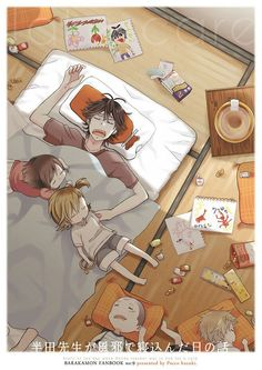 Barakamon #Anime