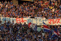 [ 第93回天皇杯 決勝 横浜FM vs 広島 ] 「俺達が日本一 愛してるぜマリノス」と書かれた横断幕が掲出された!