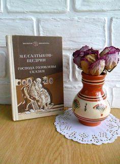 Saltykov-Shchedrin Fairy tales 17.99$  #BacktoSchool #SchoolSoviet #Sovietchildren #ChildrenBook #Antiqueschool #schoolbook #Hardcover #SaltykovShchedrin #Fairytales #Russianliterature #bookclub #bookclubgift #Russianbook https://www.etsy.com/listing/576810033/