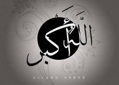 Semua tentang agama islam: Yakinlah Dengan 3 Hal