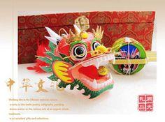 Free shipping Chinese kite dragon beijing opera kite kite for gift Chinese Kites, Beijing, Bowser, Opera, Dragon, China, Free Shipping, Gifts, Art