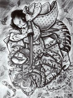Horiyoshi - Samurai Sword