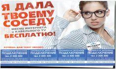Сосну в подарок из Новосибирска с любовью!