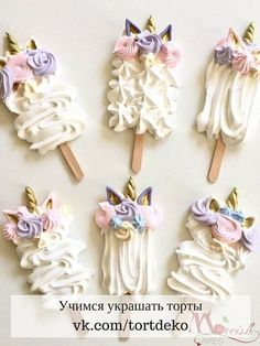 These gorgeous Unicorn Meringue-sicles or Meringue Pops made by Moreish Cakes Australia are such a unique twist on a fav theme right now! Combination of pink, purples, pastels and gold are so on trend right now! Click the image to get the recipe. Cake Cookies, Sugar Cookies, Cupcake Cakes, Unicorn Birthday Parties, Unicorn Party, Cupcakes Lindos, Magnum Paleta, Meringue Pavlova, Meringue Kisses