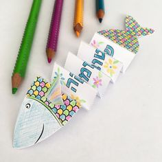 """The Hebrew word for """"day"""" is the word """"Yom"""". Young earth creationists have always argued that the word used for the days of creation can only mean a day. Rosh Hashanah Greetings, Happy Rosh Hashanah, Rosh Hashanah Cards, Preschool Crafts, Crafts For Kids, Hebrew Greetings, Printable Cards, Printables, Jewish Crafts"""