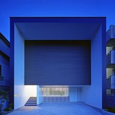Akiyo House is located in Fukuoka, Japan, and designed by Matsuyama Architect and Associates. #dwellinggawker