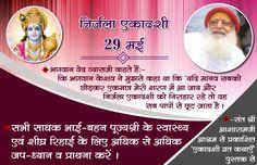 bhartviswguru@gmail.com