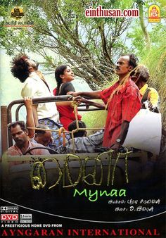 Mynaa Tamil Movie Online - Amala Paul and Vidharth. Directed by Prabu Solomon. Music by D. Imman. 2010 [U] ENGLISH SUBTITLE