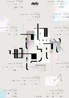 Αποτέλεσμα εικόνας για 2015, scandinavian exhibition poster
