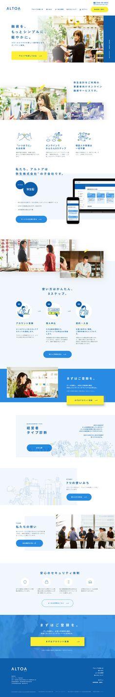 アルトア - スモールビジネスの新しい選択肢となるオンライン融資 Web Design, Web Banner Design, Site Design, Book Layout, Web Layout, Layout Design, Street Marketing, Creative Advertising, Web Colors
