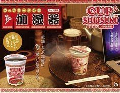Shitsuki Humidifier