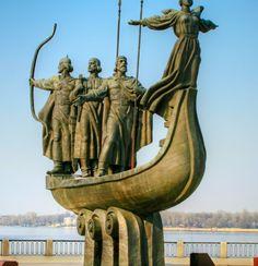BUDGET. Weekend in Kiev