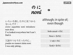 Learn Japanese Grammar JLPT N4 Flashcard