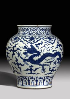 "A Rare Blue And White `Dragon Jar, Guan, Ming Dynasty, Jiajing Period Ca 1522-66 China. 12.01""H."