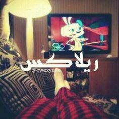 عربي Arabic Words, Arabic Quotes, Song Words, Perfection Quotes, Inspiring Things, Iphone Wallpaper, Humor, Sayings, Funny