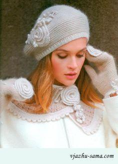 Вязаный крючком женский комплект: берет, шарф-воротник и варежки Модели Галины Кавизиной