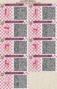 cocoa village forest diary (Animal Crossing: New Leaf) ◆ My design (the ground)  Sign language Ramune tile Pink http://cocoamura1diary.blog.fc2.com/blog-category-4.html