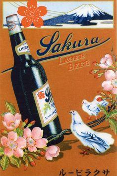 Sakura beer poster (Taisho 7 years)