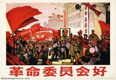 Revolutionary committees are good, 1976