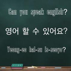 Learning korean / greetings / Can you speak English?