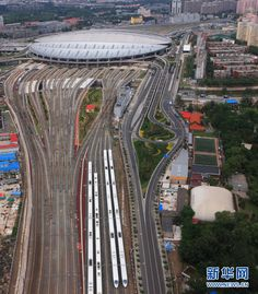 Beijing-Shanghai de alta velocidad