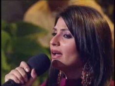 Hum Ko Nazar Se - Fariha Pervez - Dil Se Show - PTV
