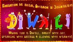 happy-diwali-greetings-card-images-5