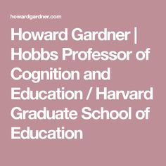 What is howard universities essay for admission